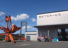 (有)KTSサービス