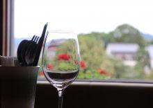 Vin  Cafe  PROSPERO